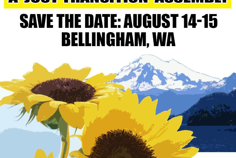 Join the Summer of Our Power, August 13-15th in Bellingham!
